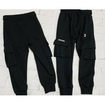 Демисезонные спортивные штаны на манжетах, с объемными боковыми карманами. Турция. Размеры: 92;104;110;122
