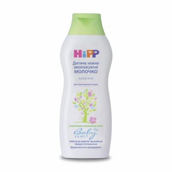 Hipp детское увлажняющее молочко, 350 мл. Швейцария