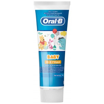 Зубная паста Oral-B baby 0-2 года, подходит для чистки первых зубов