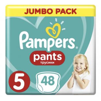 Pampers Pants (трусики) 5(12-17 кг), 48 штук в упаковке.