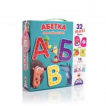 Азбука для самых маленьких, украинский язык, в коробке 21#21 см