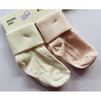 Демисезонные носки на 12-18 мес(размер 15-18). Отпускаются поштучно!