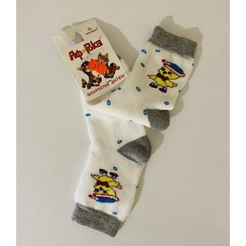 Махровые носки Африка, размер 16 (4-5 лет), цвет белый