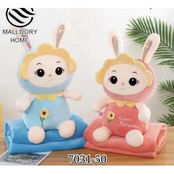 Плед- игрушка «Malloory home», артикул 7031-50. Два цвета