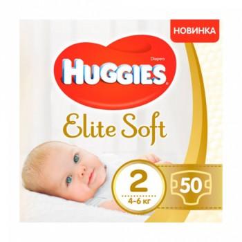 Huggies Elit soft 2 Джамбо 50 штук. 9400122