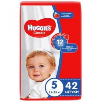 Huggies  Classic 5,  42 шт. 11-25 кг.