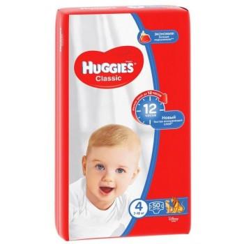 Huggies  Classic 4, 50 шт. 7-18 кг