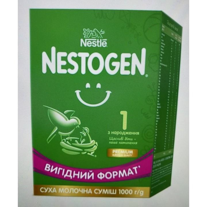Nestogen 1, сухая молочная смесь  с лактобактериями L.Reuteri. вес 1 кг, удобный формат.