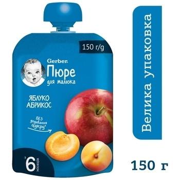 Пюре Gerber яблоко-абрикос. Мягкая упаковка, 150 г, 6 мес+