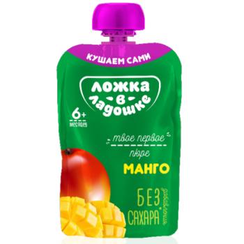 Пюре Ложка в ладошке со вкусом манго. Мягкая упаковка, 90 г. С 6 мес+