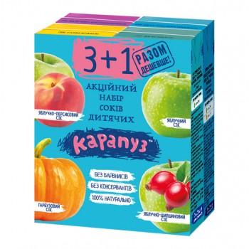 Набор из 4 соков Карапуз, выгодная упаковка