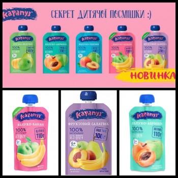 Пюре Карапуз «Яблоко-персик» в мягкой упаковке, 100г. С 5 месяцев