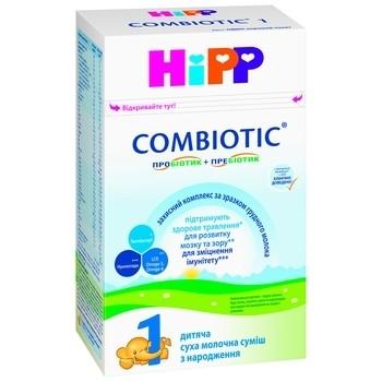 Сухая молочная смесь Hipp Combiotic 1 комбиотик, пробиотик. Вес 500 г.  С рождения.