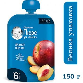 Пюре Gerber яблоко-персик, новая мягкая упаковка 150 г. С 6 мес+