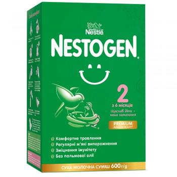 Сухая молочная смесь Nestogen 2, 600 г. С 6 месяцев