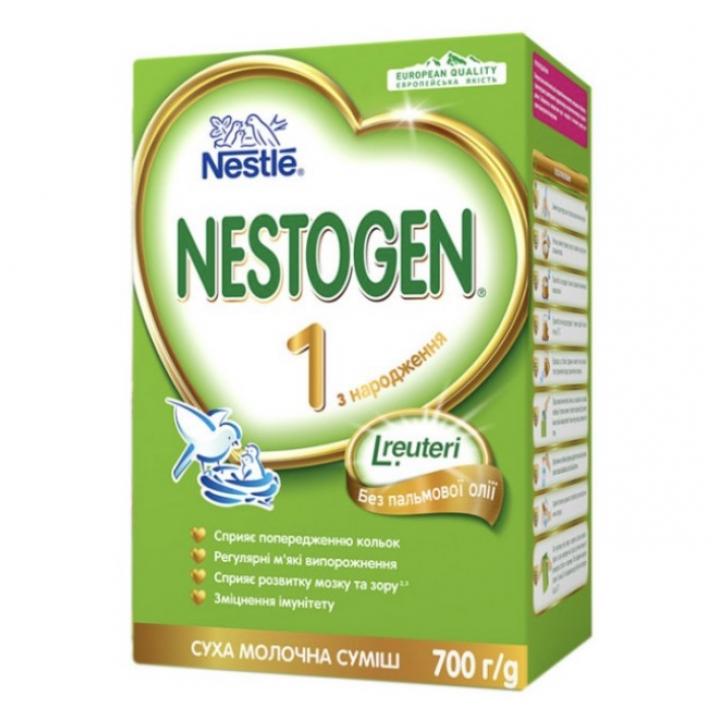 Nestogen 1, вес 700 гр