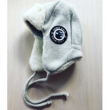"Зимняя шапка-шлем ""Никита"", объём 46 см"
