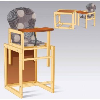 Деревянный стульчик-трансформер «Абстракция»